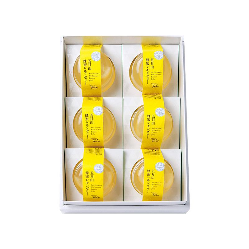 画像1: 五月山蜂蜜レモンゼリー(6個入) (1)